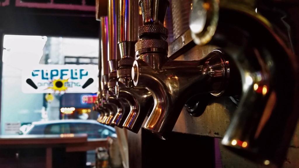 FFDD Bar